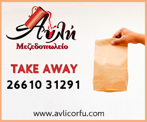 avli take away